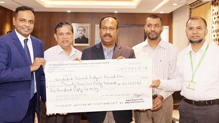 Deposit sum at Workers Welfare Foundation fund reaches BDT 325cr
